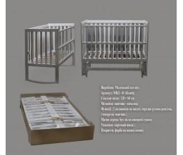 Ліжко дитяче МВЛ -01 маятник, гойдалка бук (від 0- 3х років)