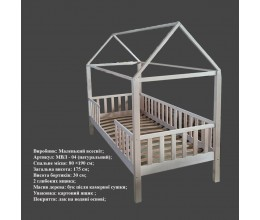 Дитяче ліжко - будиночок МВЛ 06 натурал (бук, 80×190)
